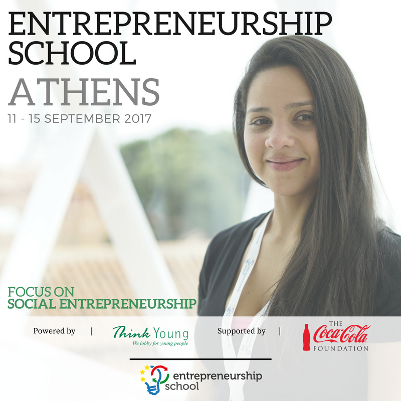 entrepreneurship school athens