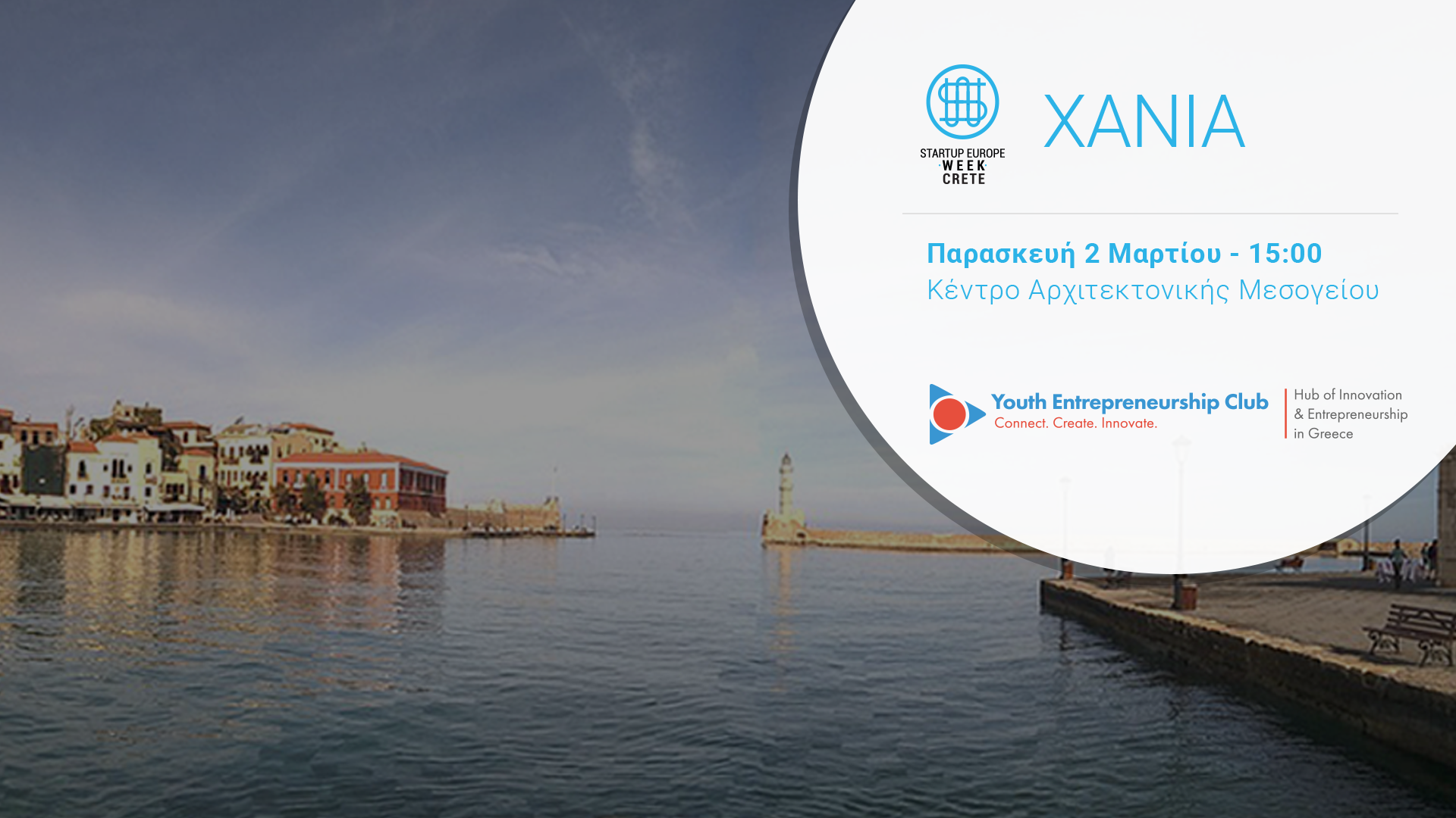 fb-cover-chania