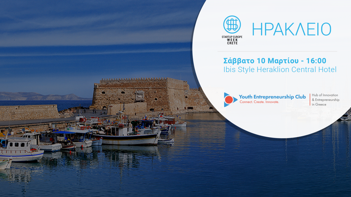 fb-cover-heraklion
