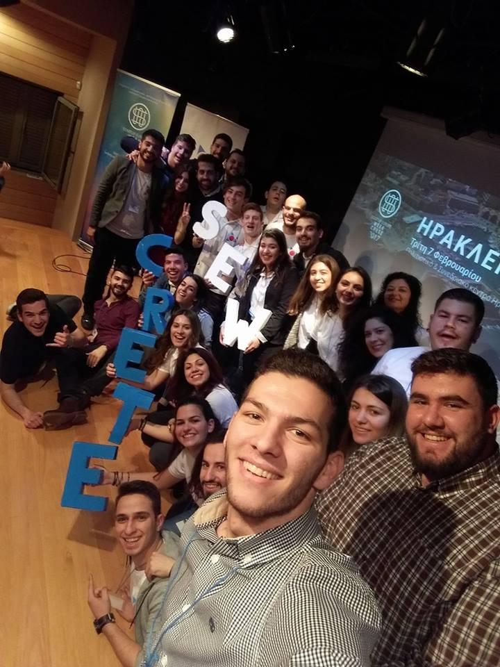 SEWCrete 2017 Heraklion Selfie