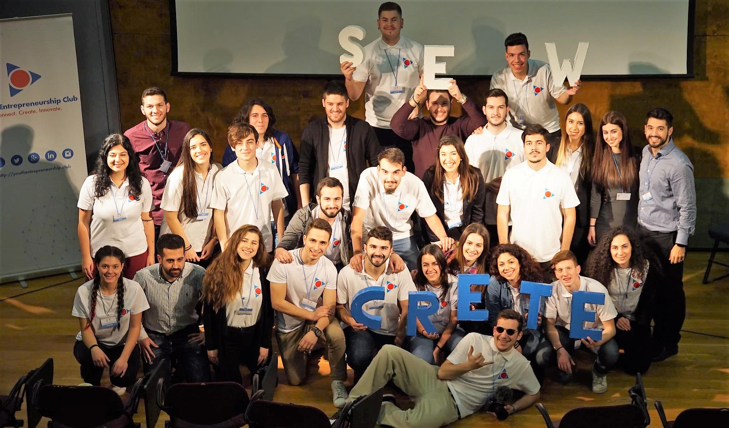 startup-crete-2017
