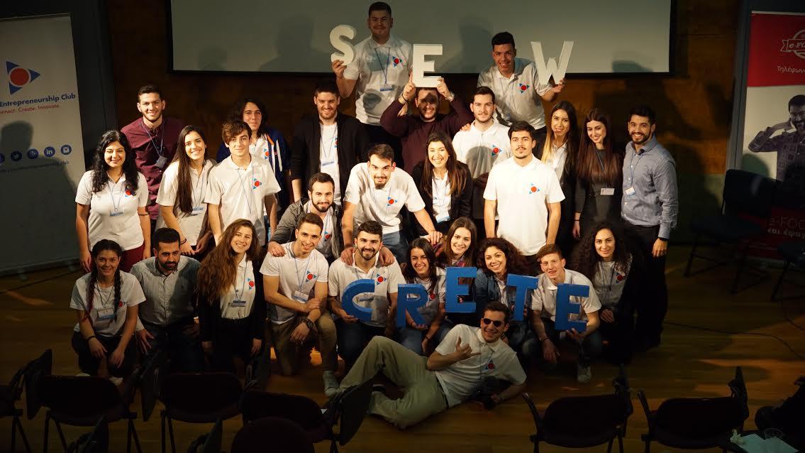 Startup Europe Week Crete